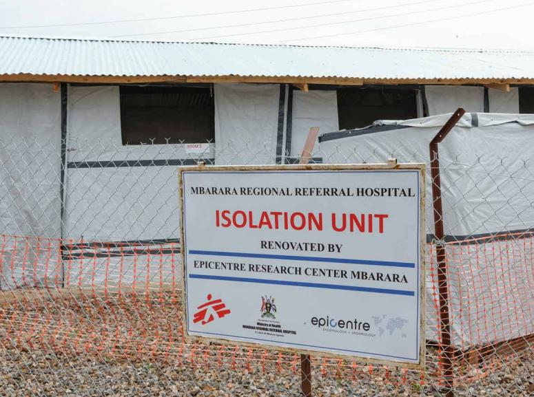 Isolation Unit on the campus of Mbarara University of Science and Technology (MUST)